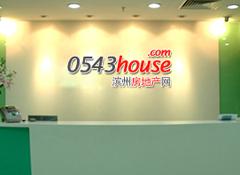 0543house.jpg