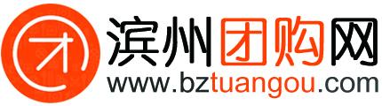 滨州团购网